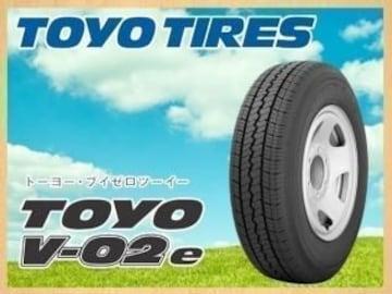 ★165R13 8PR 緊急告知★ TOYO V-02e 新品タイヤ 4本セット