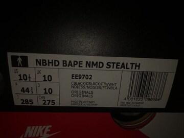 新品激レア  adidas NBHD APE NMD STELTH 28.5cm ジョーダンク
