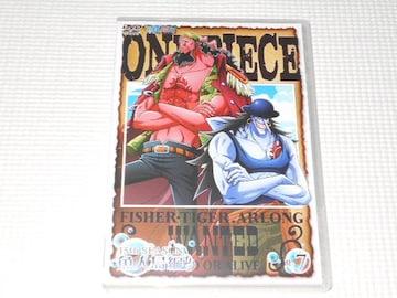 DVD★ワンピース 15th SEASON PIECE.7 魚人島編 レンタル用