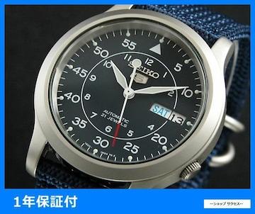 新品 即買い■セイコー セイコー5 5 自動巻き 腕時計 SNK807K2