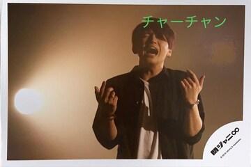 関ジャニ∞大倉忠義さんの写真★557
