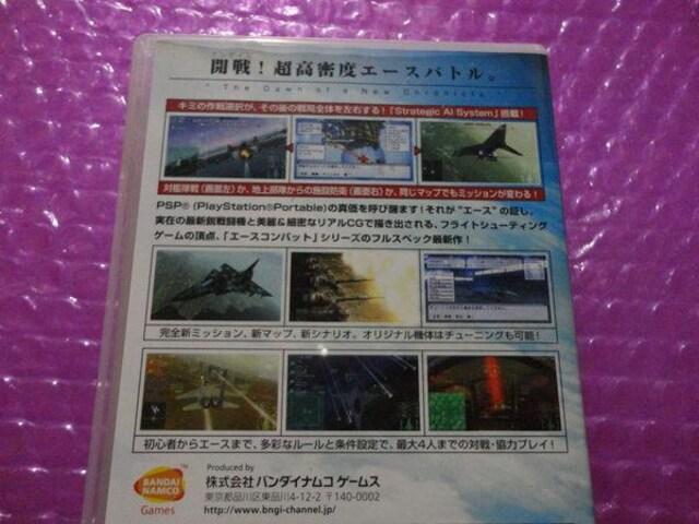 PSP エースコンバットX < ゲーム本体/ソフトの
