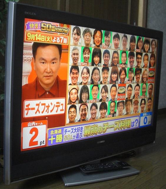 TOSHIBA/37C2000REGZA液晶Hi-Vision中古完動0910リモ付 < 家電/AVの