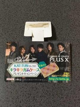 KAT-TUN 店頭用 ミニポップ プラスX カードサイズ K#3