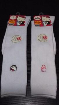 新品 Hello Kittyワンポイントスクールソックス2足組(23〜25�p)白[長さ32�p]