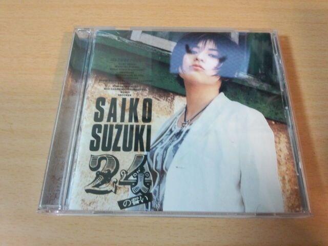 鈴木彩子CD「24の誓い」●  < タレントグッズの