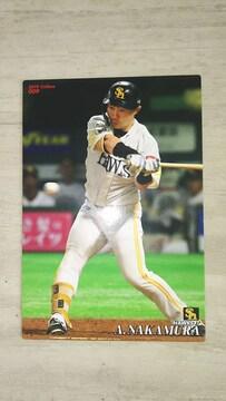 2019 カルビー 第一弾 009 ソフトバンク 中村 晃