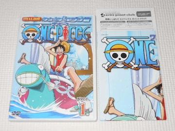DVD★ワンピース 8th SEASON PIECE.1 ウォーターセブン篇