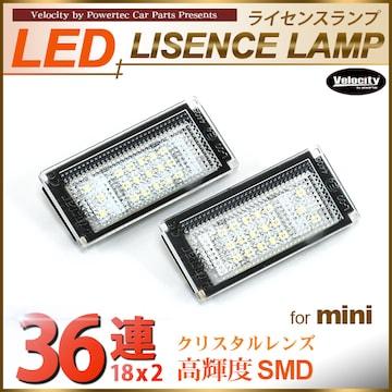★LEDライセンスランプ mini R50 R52 R53  【LP01】