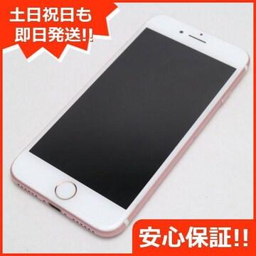 ●安心保証●美品●DoCoMo iPhone7 256GB ローズゴールド●