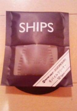 SHIPSモバイルクリーナー