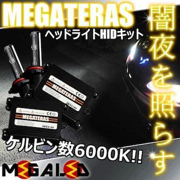 超LED】グロリアY34系ハロゲン仕様車/ヘッドライトHIDキット/H1/6000K