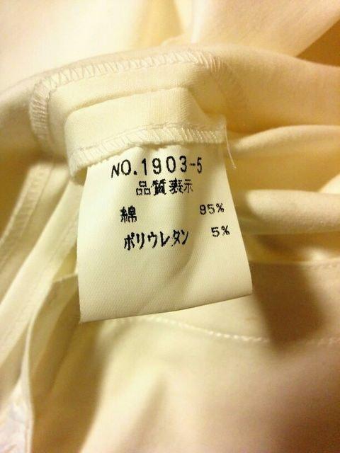 セシルマクビー☆トレンチコート < 女性ファッションの