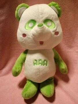 AAAえ〜パンダスペシャルBIGぬいぐるみグリーン浦田直也