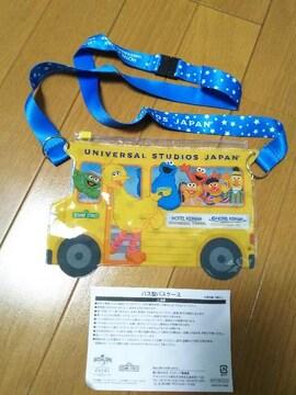 新品 USJパスケース/セサミストリート/ホテル京阪/非売品