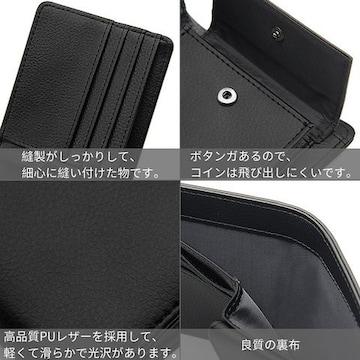 二つ折り 財布 薄い メンズ 小銭入れ 革 コンパクト 1