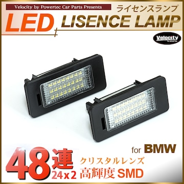 ★LEDライセンスランプ BMW 1シリーズ 3 5 X3 X5 X6  【LP05】