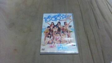 【DVD】「ぱすぽ☆のぽ」vol.3 沖縄