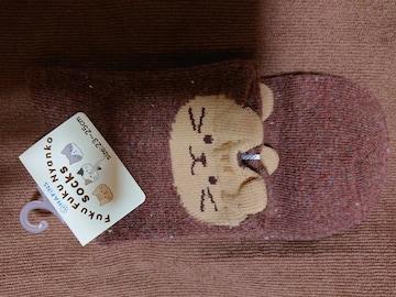 新品、靴下、くつ下、22�p〜25�p、猫、ねこ、ネコ、動物、茶色
