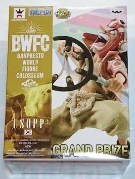 ワンピース BWFC 造形王頂上決戦 2 vol.7 ウソップ A