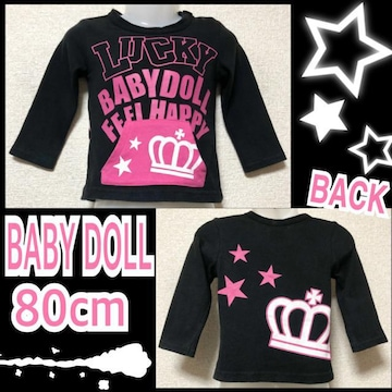【BABY DOLL/80】フロントポケット付ロンT