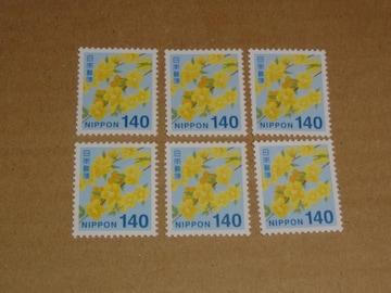 未使用 140円切手 6枚 普通切手
