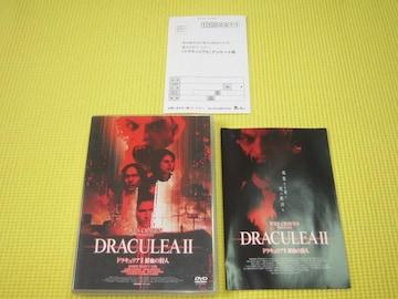 DVD★即決★ドラキュリア2 鮮血の狩人★86分★国内正規品