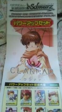 CLANNAD WS宣伝ポスター  古河渚 key作品