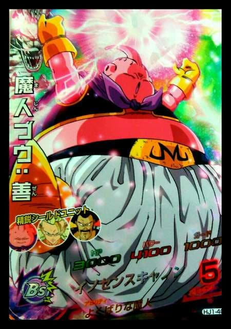 ドラゴンボールヒーローズ HJ1-40SR 魔人ブウ:善  < トレーディングカードの