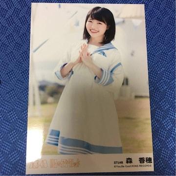 STU48 森香穂 11月のアンクレット 生写真 AKB48