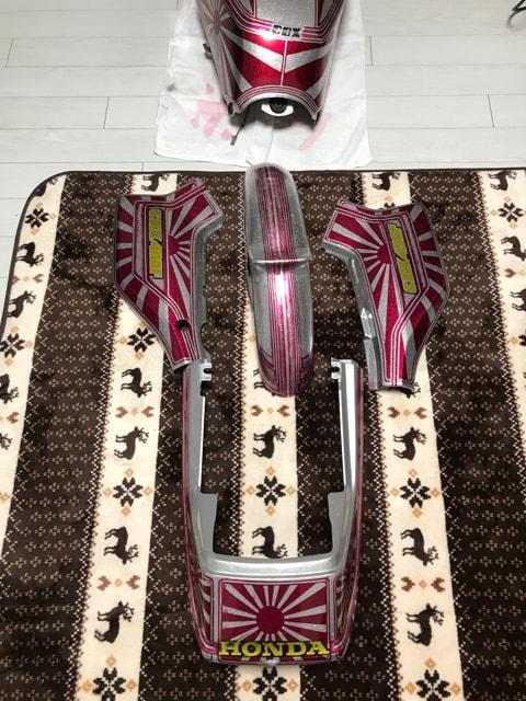 CBX400Fラメラメ旭日旗カラー外装 < 自動車/バイク