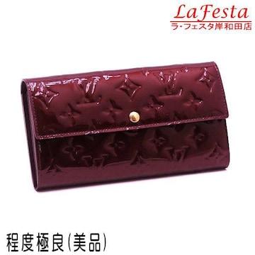 本物美品◆ヴィトン【モノグラムヴェルニ】長財布サラ/保存袋箱