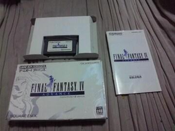 【GBA】ファイナルファンタジー�W 4 アドバンス(箱説付)