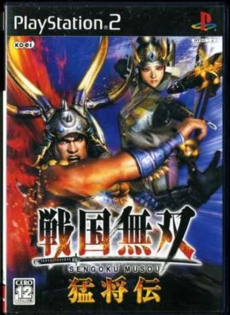 PS2 戦国無双 猛将伝 送料198円 即決  < ゲーム本体/ソフトの