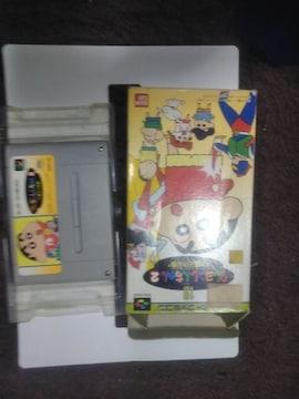 クレヨンしんちゃん2 スーパーファミコンソフト