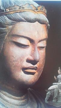 国宝 東寺 ハガキ 1枚(特別展 空海と仏像曼荼羅)