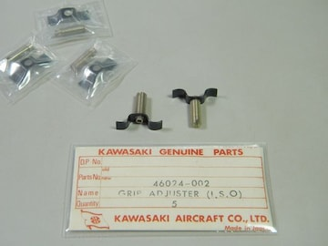 W1 A1 GA C2SS B1 F3〜F8 KV75 グリップ・アジャスター絶版新品