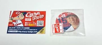 カープ★バッジ【黒田博樹】