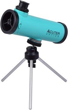 スマホ対応・コンパクトでおしゃれな小型 望遠鏡