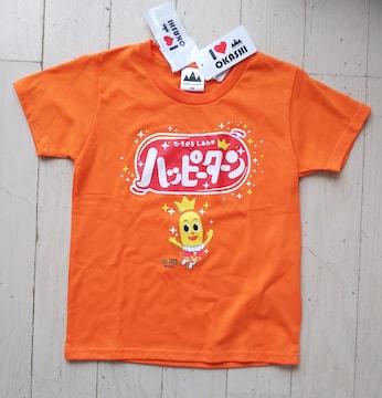 130★ハッピーターン半袖Tシャツ★