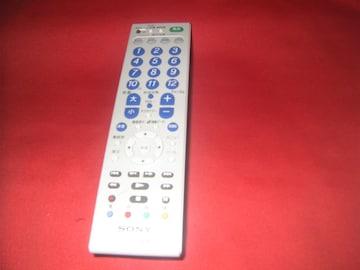 ★SONY RM-PL400D リモコン