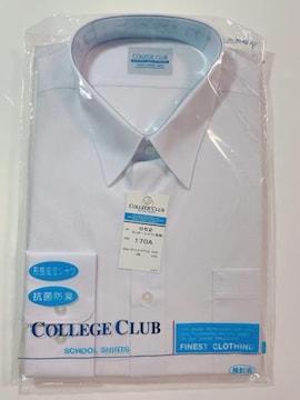 COLLEGE CLUB カッターシャツ長袖 ノーアイロン 170A 新品
