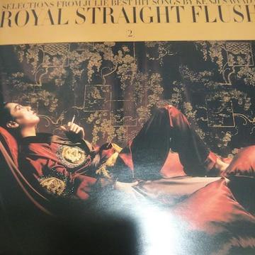 CD 2012年盤のリマスター盤 沢田研二 ROYAL STRAIGHT FLUSH 2