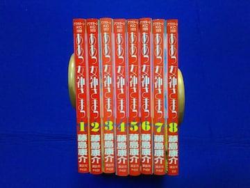 中古 AKC ああっ女神さまっ 1〜8巻 初版3〜8 帯無 藤島康介