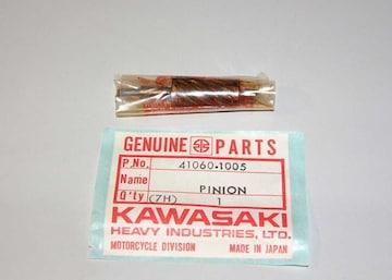カワサキ MT1 KV75 メーターピニオン 絶版新品