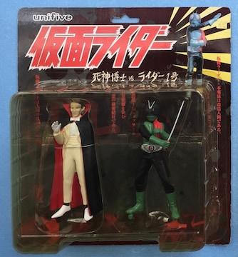 死神博士 VS 桜島 旧1号ライダー 仮面ライダー フィギュア 2個