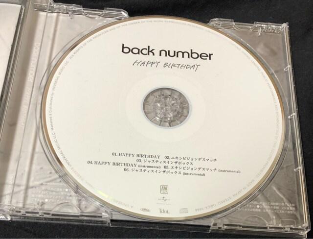 back number/HAPPY BIRTHDAY(ハッピーバースデー)/CDシングル < タレントグッズの