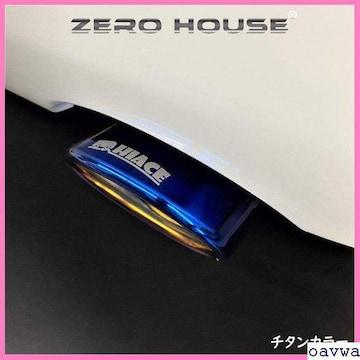 新品★ 専用設計!トヨタ/200系ハイ ルステンレス/ 64