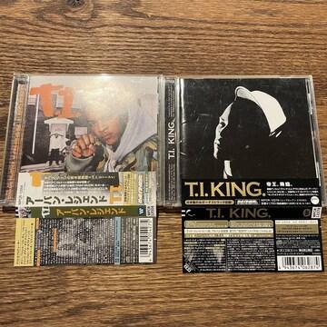 【T.I.】アルバム2セット