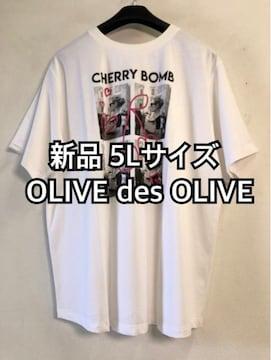 新品☆5L♪OLIVEdesOLIVEプリントTシャツ☆d675